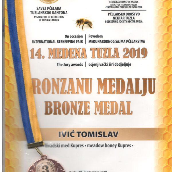 Medena Tuzla